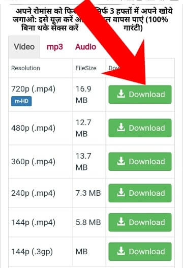 Y2mate Se Youtube Video Kaise Download Kare 1