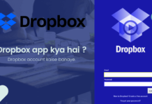 Dropbox App Kya Hai or Account Kaise Banaye