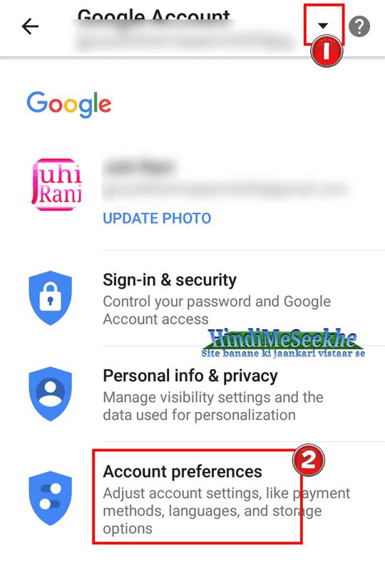 Google Account Language Change
