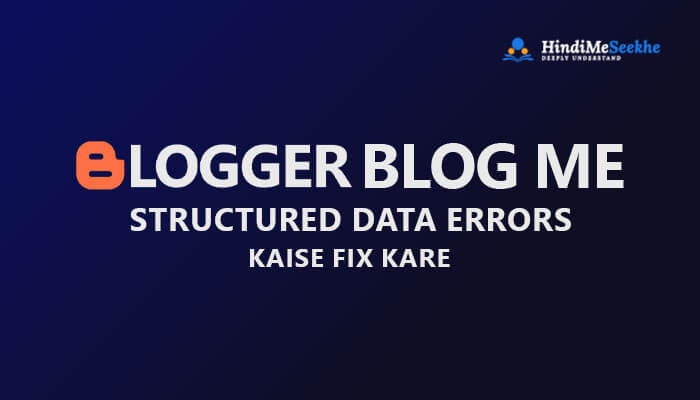 blogger-blog-structured-data-errors-kaise-fix-kare