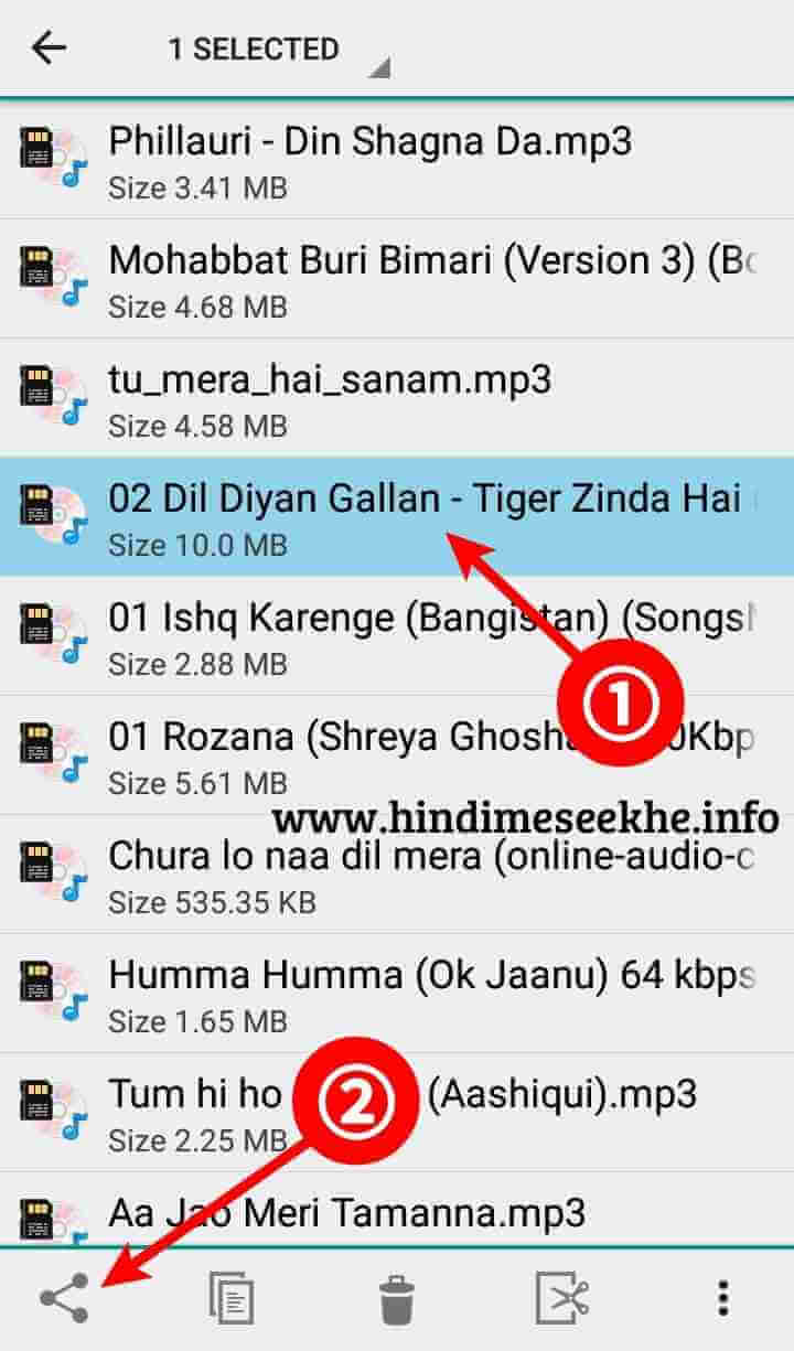 Facebook Messenger Me Song Kaise Send Kare