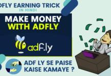 Adfly Se Paise Kaise Kamaye