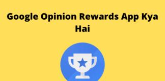 Google Opinion Rewards App Kya Hai