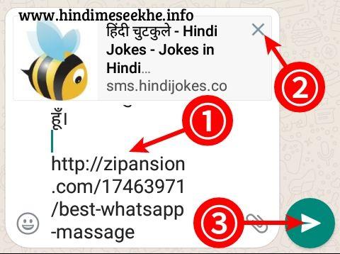 Share Adfly Links On Whatsapp