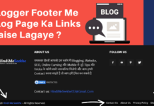 Blogger Blog Me Page Links Footer Me Kaise Lagaye