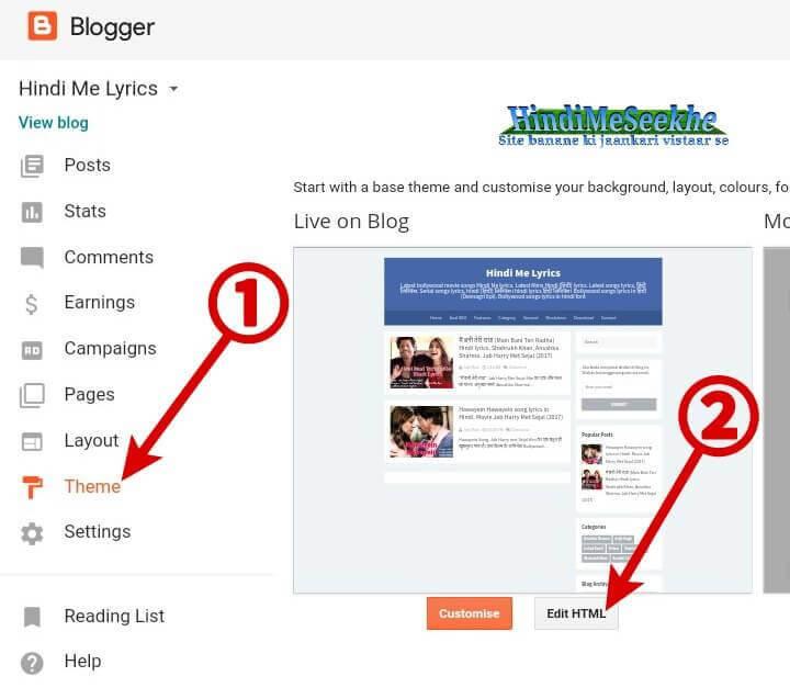Blogger Template Edit Kar Ke Header Logo Lagaye