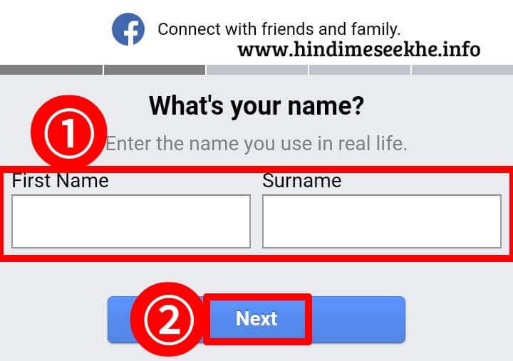 Mobile Me Facebook Account Kaise Banaye