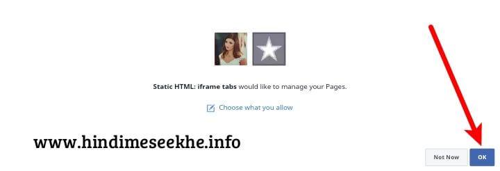 Facebook Se High Pr Dofollow Backlink Kaise Banaye