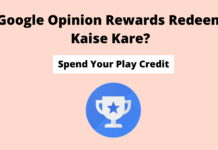 Google Opinion Rewards Redeem Kaise Kare