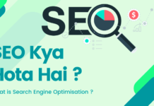 SEO Kya Hota Hai - What is SEO in Hindi