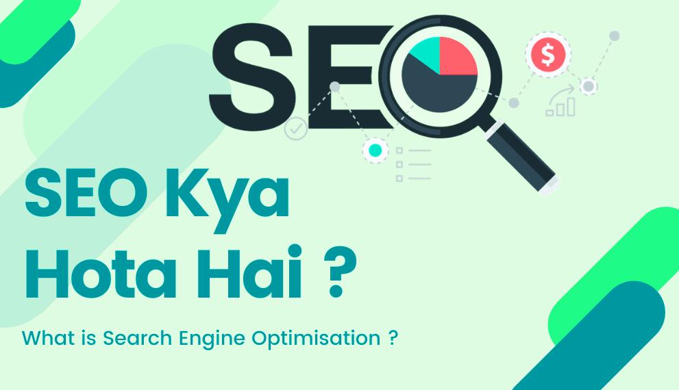 SEO Kya Hota Hai - What is SEO in Hindi