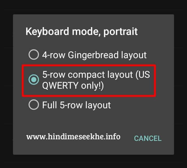 Hackers Keyboard Mode Portrait Setting