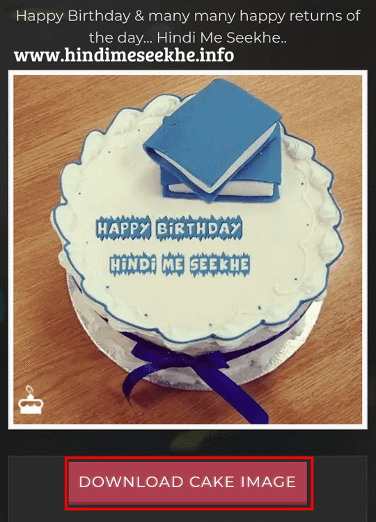 Download Birthday Cake With Your Friend Name