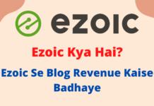 Ezoic Kya Hai?