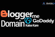 blogger-godaddy-domain-set-kaise-kare
