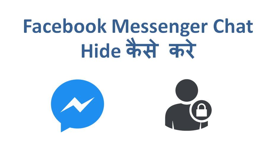 Facebook Messenger Hide Kaise Kare